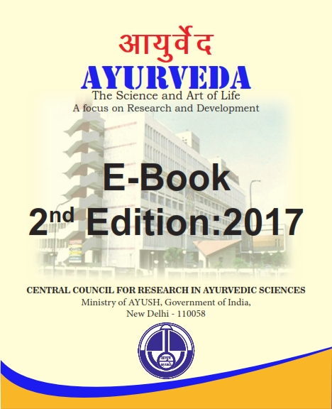 Central Council for Research in Ayurvedic Sciences, Ministry